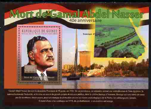Guinea - Conakry 2010 Death Anniversary of Gamal Abdel Nasser perf s/sheet unmounted mint, Michel BL 1857
