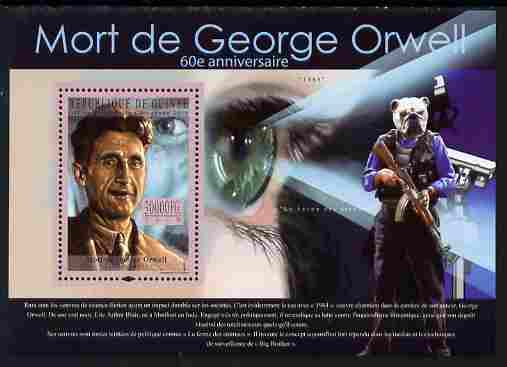 Guinea - Conakry 2010 Death Anniversary of George Orwell perf s/sheet unmounted mint, Michel BL 1855