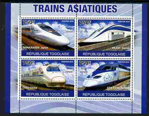 Togo 2010 Asian Trains perf sheetlet containing 4 values unmounted mint, Yvert 2344-47