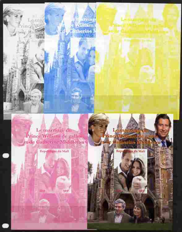Mali 2010 Royal Engagement - Prince William & Kate #1 m/sheet - the set of 5 imperf progressive proofs comprising the 4 individual colours plus all 4-colour composite, unmounted mint