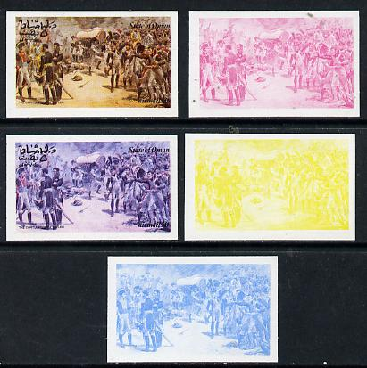 Oman 1974 Napoleon 5b (Capitulation of Baylen) set of 5 imperf progressive colour proofs comprising 3 individual colours (red, blue & yellow) plus 3 and all 4-colour composites unmounted mint