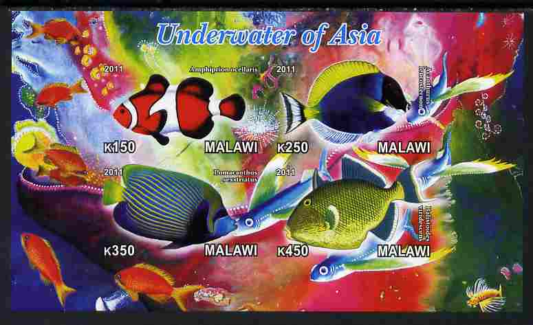 Malawi 2011 Fishes of Asia #2 imperf sheetlet containing 4 values unmounted mint