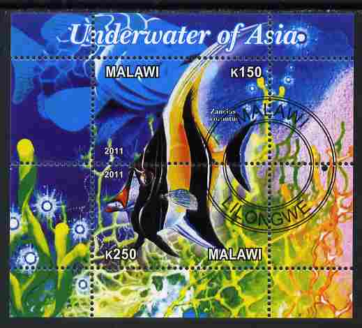 Malawi 2011 Fishes of Asia #3 perf sheetlet containing 2 values cto used