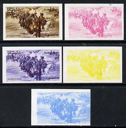 Oman 1974 Napoleon 20b (Passage of the Ford) set of 5 imperf progressive colour proofs comprising 3 individual colours (red, blue & yellow) plus 3 and all 4-colour composites unmounted mint