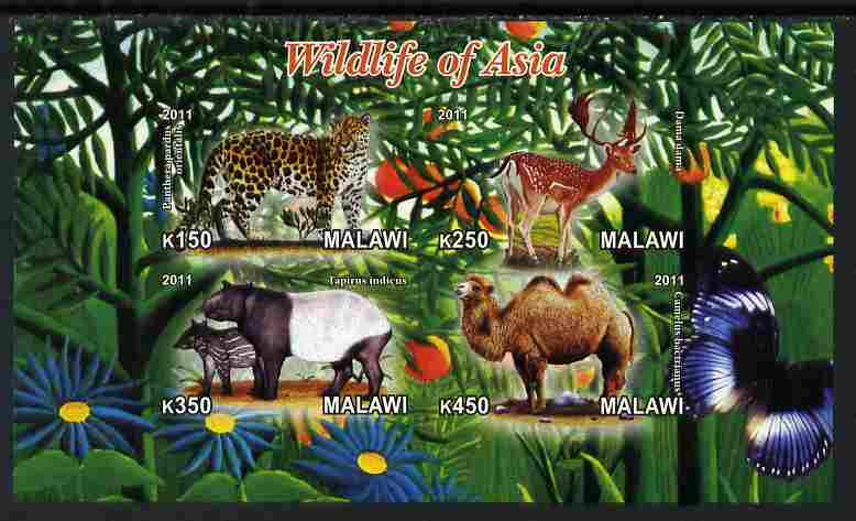 Malawi 2011 Wildlife of Asia #2 imperf sheetlet containing 4 values unmounted mint