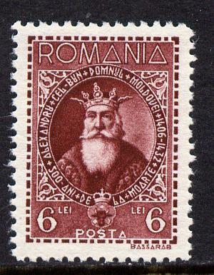 Rumania 1932 Death Anniversary of Alexander I unmounted mint, SG 1232, Mi 424