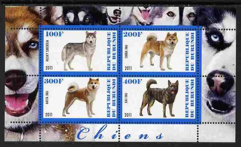 Burundi 2011 Dogs #3 - perf sheetlet containing 4 values unmounted mint