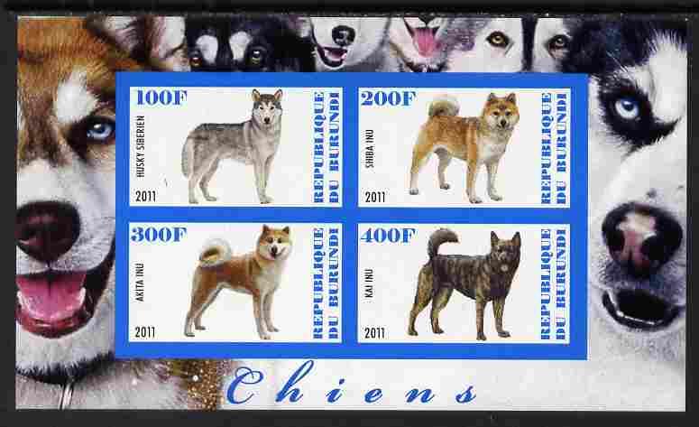 Burundi 2011 Dogs #3 - imperf sheetlet containing 4 values unmounted mint