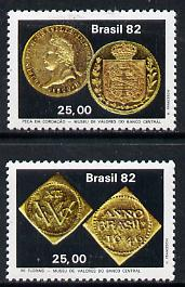 Brazil 1982 Anniversary of Bank set of 2, SG 1973-74 unmounted mint*