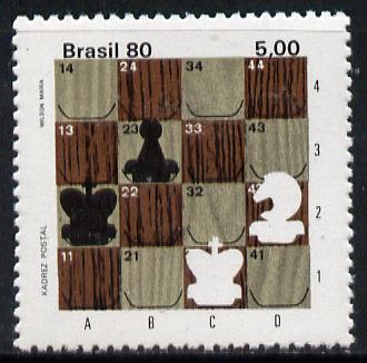 Brazil 1980 Postal Chess unmounted mint, SG 1874