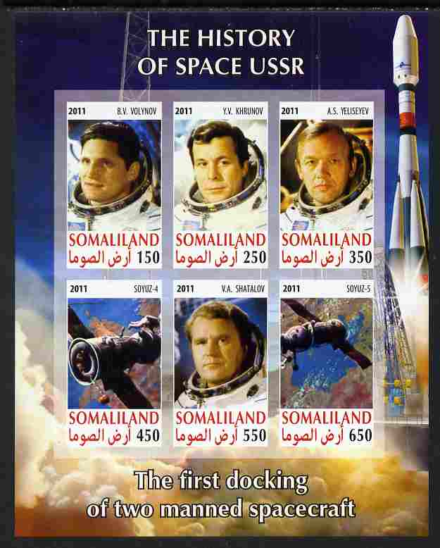 Somaliland 2011 History of Space - USSR #01 imperf sheetlet containing 6 values unmounted mint
