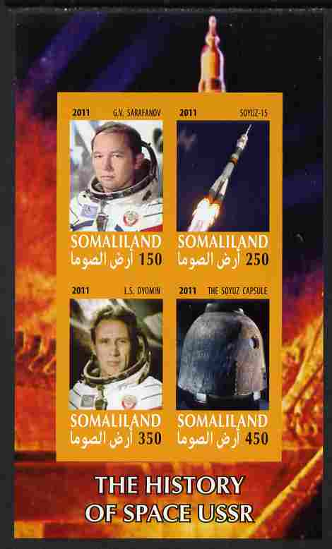 Somaliland 2011 History of Space - USSR #03 imperf sheetlet containing 4 values unmounted mint