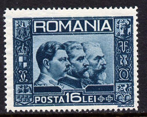 Rumania 1931 Kings Carol I & II & Ferdinand I unmounted mint, SG 1231, Mi 418