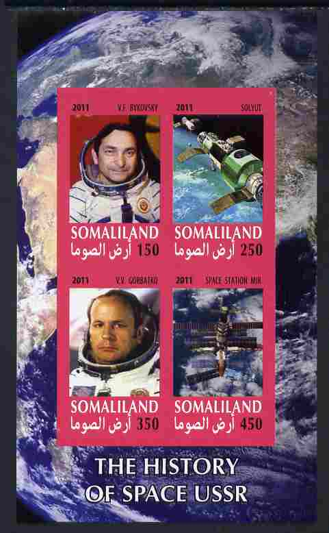 Somaliland 2011 History of Space - USSR #04 imperf sheetlet containing 4 values unmounted mint
