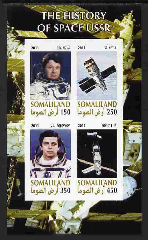 Somaliland 2011 History of Space - USSR #05 imperf sheetlet containing 4 values unmounted mint