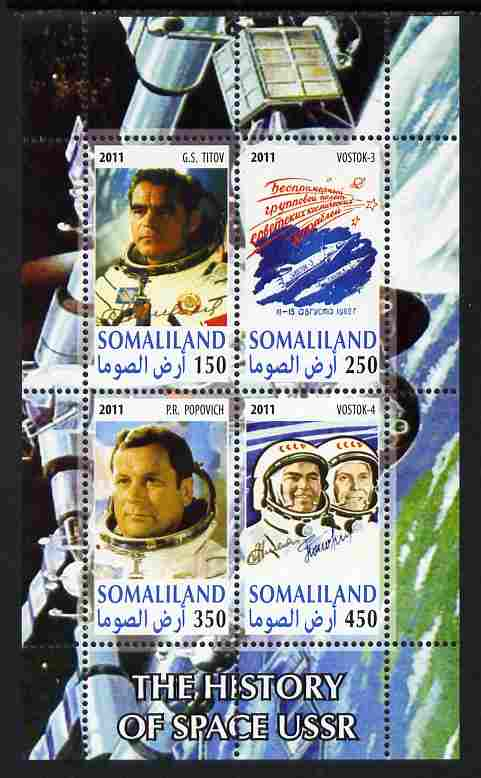 Somaliland 2011 History of Space - USSR #06 perf sheetlet containing 4 values unmounted mint