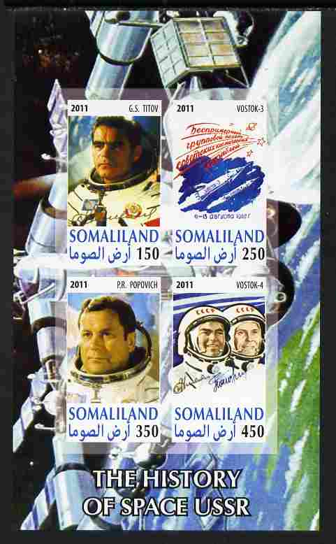 Somaliland 2011 History of Space - USSR #06 imperf sheetlet containing 4 values unmounted mint