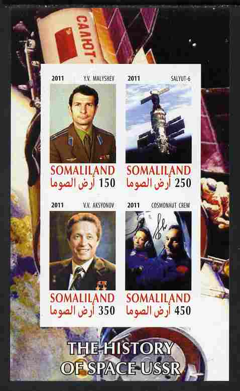 Somaliland 2011 History of Space - USSR #08 imperf sheetlet containing 4 values unmounted mint