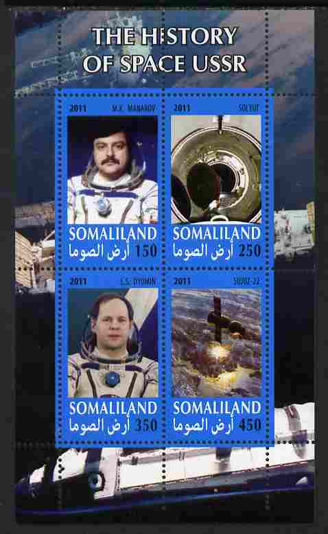 Somaliland 2011 History of Space - USSR #12 perf sheetlet containing 4 values unmounted mint