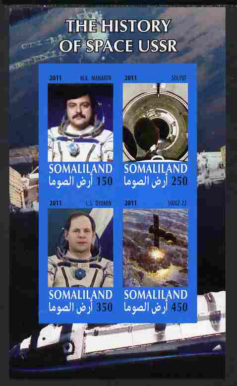 Somaliland 2011 History of Space - USSR #12 imperf sheetlet containing 4 values unmounted mint