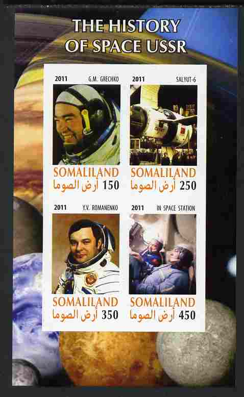 Somaliland 2011 History of Space - USSR #14 imperf sheetlet containing 4 values unmounted mint