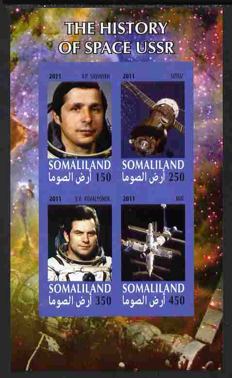 Somaliland 2011 History of Space - USSR #15 imperf sheetlet containing 4 values unmounted mint