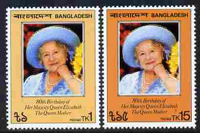 Bangladesh 1980 Queen Mother 80th B