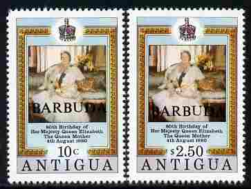 Barbuda 1980 Queen Mother 80th B