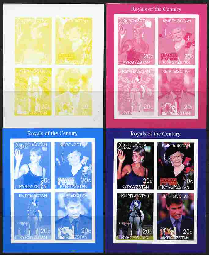 Kyrgyzstan 1999 British Royals sheetlet containing 4 values - the set of 4 imperf progressive proofs comprising 3 individual colours plus all 4-colour composite, unmounted mint