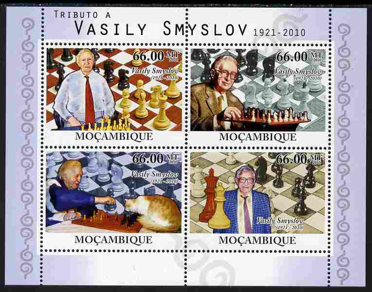 Mozambique 2010 Tribute to Vasily Smyslov (chess) perf sheetlet containing 4 values unmounted mint