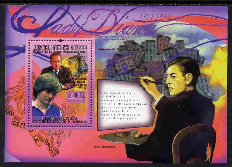 Guinea - Conakry 2011 50th Birth Anniversary of Princess Diana #2 perf s/sheet unmounted mint