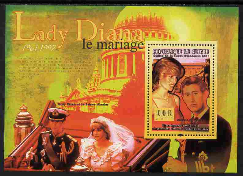 Guinea - Conakry 2011 50th Birth Anniversary of Princess Diana #3 perf s/sheet unmounted mint