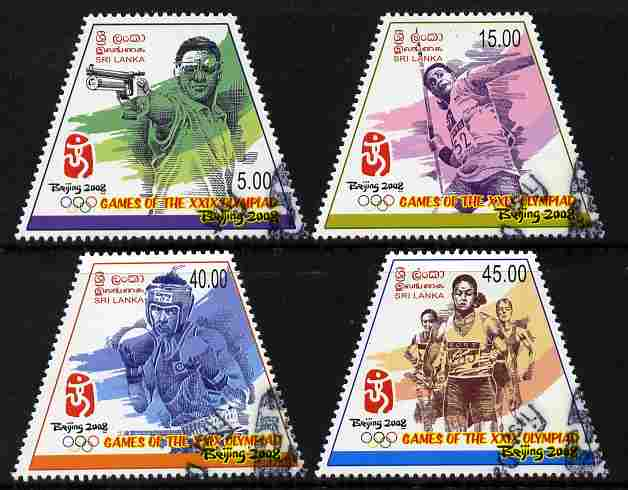 Sri Lanka 2008 Beijing Olympic Games perf set of 4 cancelled with Olympic Logo SG 1948-51