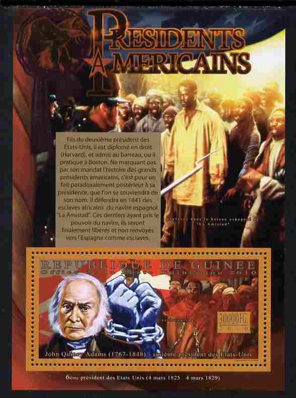 Guinea - Conakry 2010-11 Presidents of the USA #06 - John Quincy Adams perf s/sheet unmounted mint Michel BL 1880
