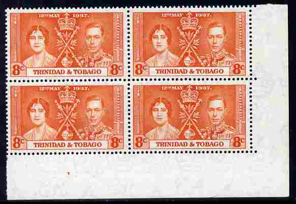 Trinidad & Tobago 1937 KG6 Coronatio 8c corner plate block of 4 (part plate number) unmounted mint (plate numbers are surprisingly scarce on the Coronation issues)