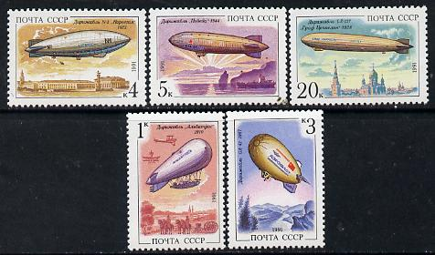 Russia 1991 Airships set of 5 unmounted mint, SG 6270-74, Mi 6216-20*