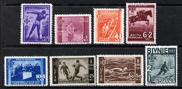 Rumania 1937 7th Anniversary of Accession (Sports) set of 8 unmounted mint, SG 1352-59, MI 528-35