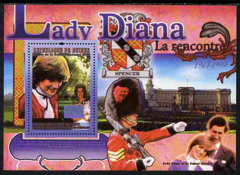 Guinea - Conakry 2011 50th Birth Anniversary of Princess Diana #3 perf s/sheet unmounted mint Michel BL 1909