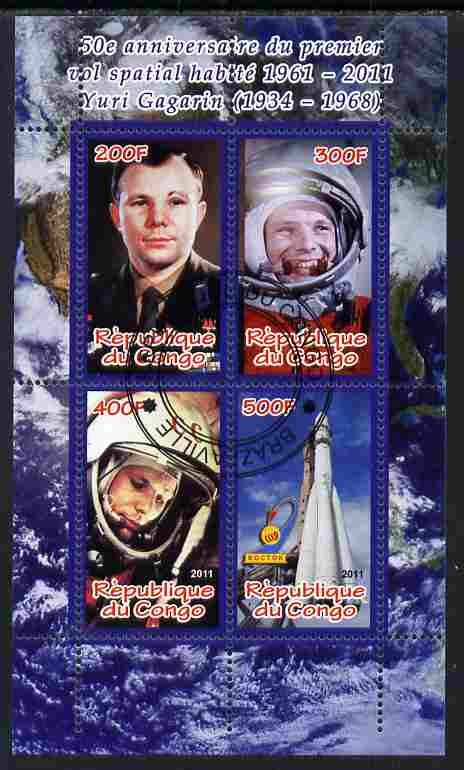 Congo 2011 50th Anniversary of First Man in Space - Yuri Gagarin perf sheetlet containing 4 values cto used