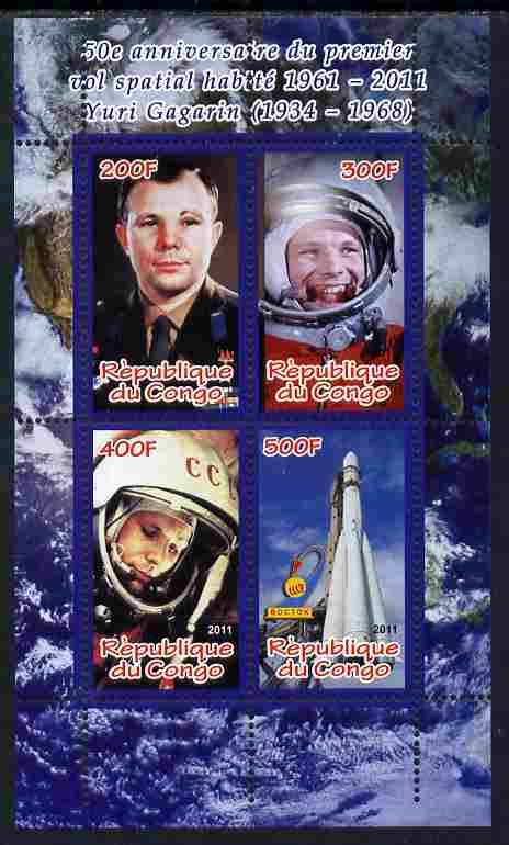 Congo 2011 50th Anniversary of First Man in Space - Yuri Gagarin perf sheetlet containing 4 values unmounted mint
