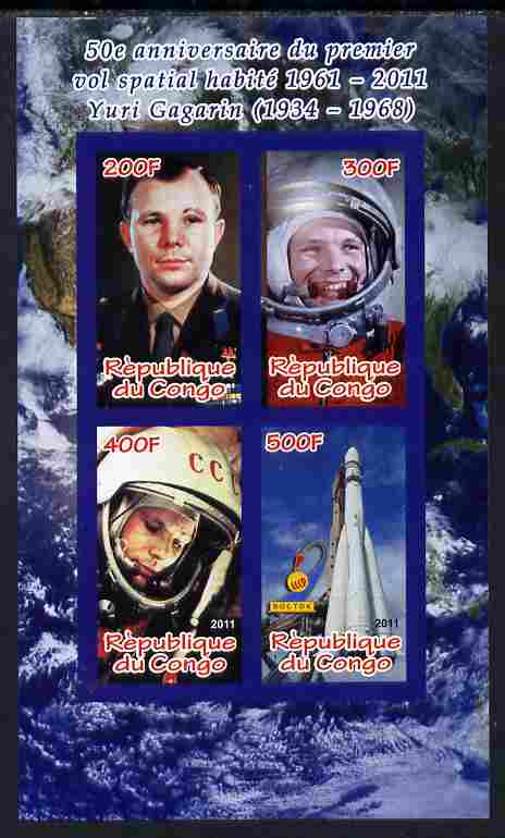 Congo 2011 50th Anniversary of First Man in Space - Yuri Gagarin imperf sheetlet containing 4 values unmounted mint