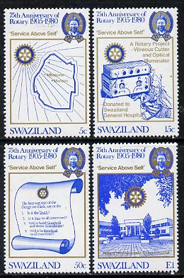 Swaziland 1980 75th Anniversary of Rotary International set of 4 unmounted mint, SG 336-39*