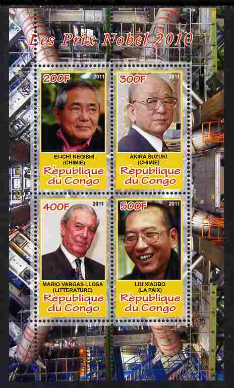 Congo 2011 Nobel Prize Winners #1 perf sheetlet containing 4 values unmounted mint