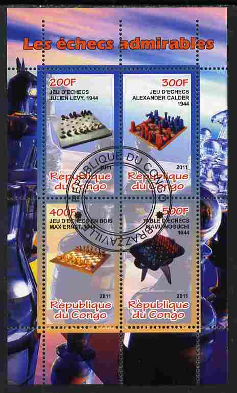 Congo 2011 Chess #1 perf sheetlet containing 4 values cto used