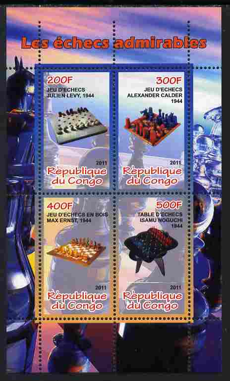 Congo 2011 Chess #1 perf sheetlet containing 4 values unmounted mint