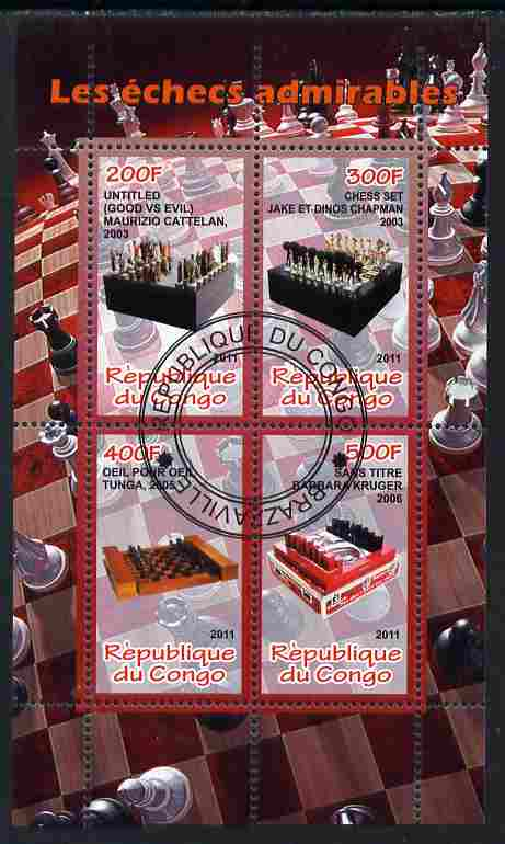 Congo 2011 Chess #2 perf sheetlet containing 4 values cto used
