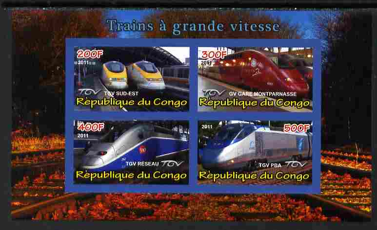 Congo 2011 High Speed Trains #1 imperf sheetlet containing 4 values unmounted mint, stamps on railways