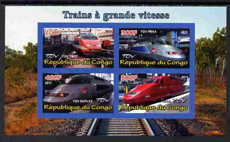 Congo 2011 High Speed Trains #2 imperf sheetlet containing 4 values unmounted mint, stamps on railways