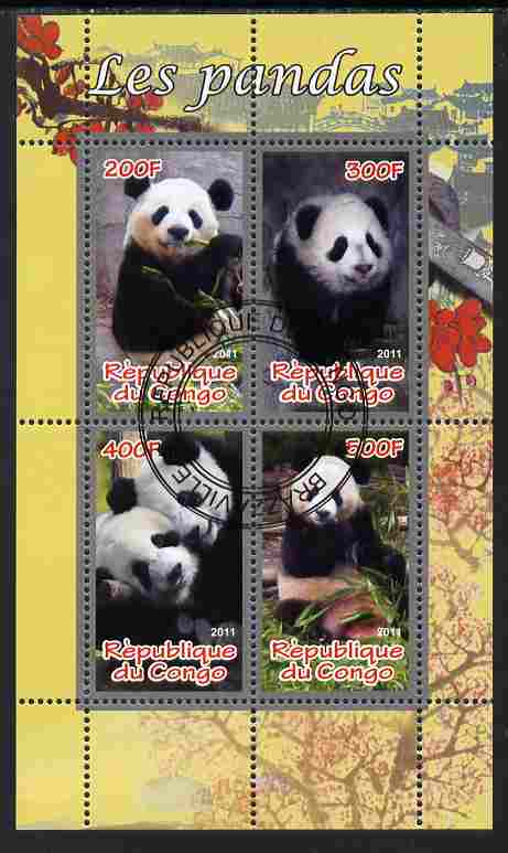 Congo 2011 Pandas perf sheetlet containing 4 values cto used