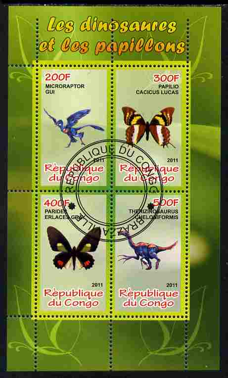 Congo 2011 Butterflies & Dinosaurs #1 perf sheetlet containing 4 values cto used